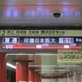 写真: 032-006