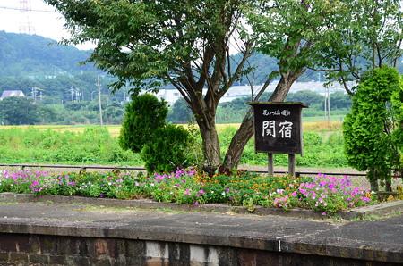 関西本線 関駅