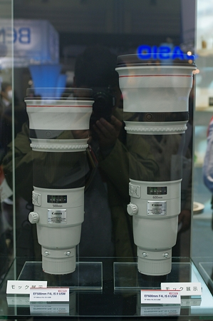 Canon EF500/600mm F4L II IS USM