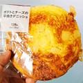 Photos: ファミマ ポテトとチーズの平焼きデニッシュ