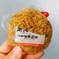 Photos: セブン牛焼飯