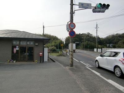 saigoku17-88