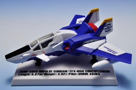 バンダイ_コア・ファイターセレクション 機動戦士ガンダムSEED DESTINY ZGMF-X56S インパルスガンダム YFX-M56 コアスプレンダー_001