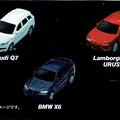 ダイドー_SUV COLLECTION BMW X6_006