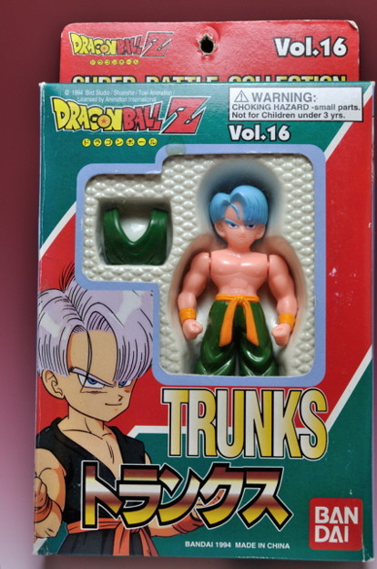 BANDAI_SUPER BATTLE COLLECTION Vo.16 DRAGON BALL Z TRUNKS_001
