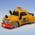 タカラトミー_トミカ-TOKYO DISNEY RESORT Vehicle Collection プルートのタクシー_001