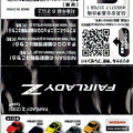 ワンダ_歴代フェアレディZコレクション ミニミニチョロ Nissan FAIRLADY Z Z33_006