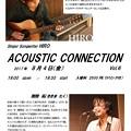 写真: ■2017年8月4日(金)静岡/磐田   『  Acoustic connection vol.6  』