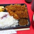 Photos: ミックスフライ弁当