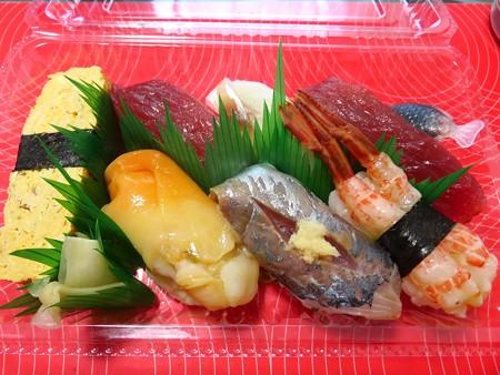 ¥90寿司