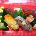 Photos: ¥90寿司
