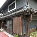 写真: 薫主堂