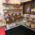 写真: 日高製菓 店舗