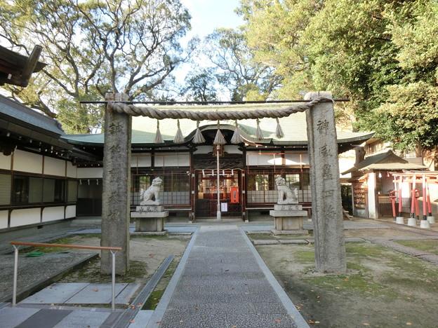 阿麻美許曾神社
