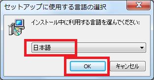Malwarebytes Anti-Malware 1.750(2)