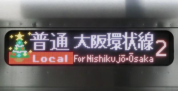 JR西日本323系:普通 大阪環状線 2号車(クリスマス仕様)