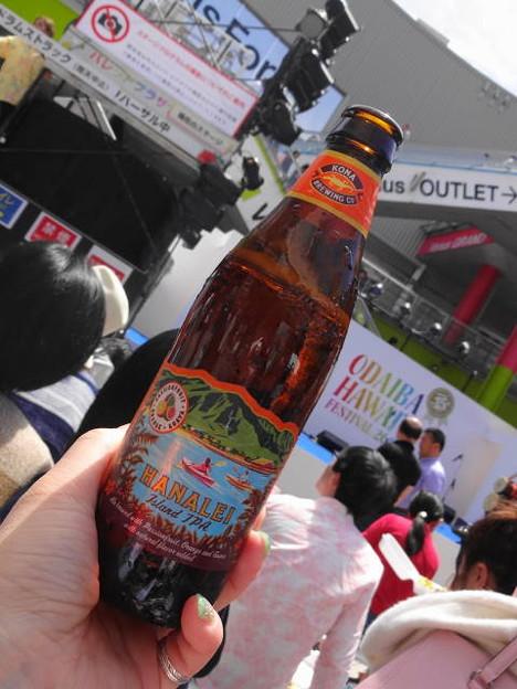 Photos: コナビール「ハナレイアイランド」