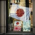 祝祭日には戸毎に国旗を掲げましょう