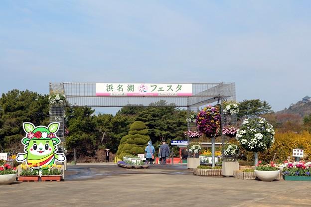 浜名湖花フェスタゲート