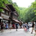 白糸の滝入口売店