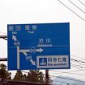 愛知県道439号の明治橋西交差点