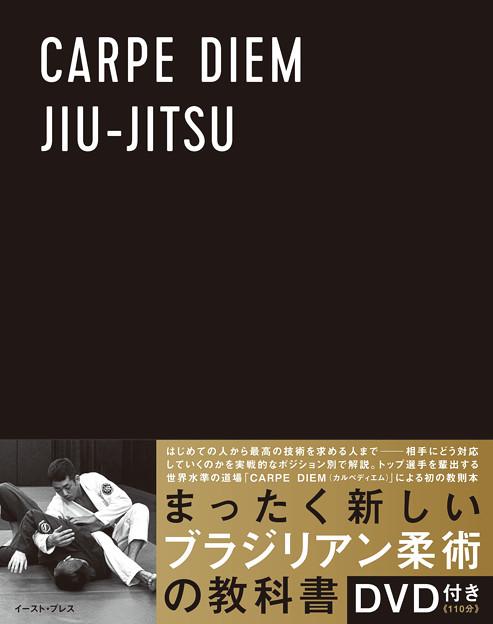 写真: CDJJ_006