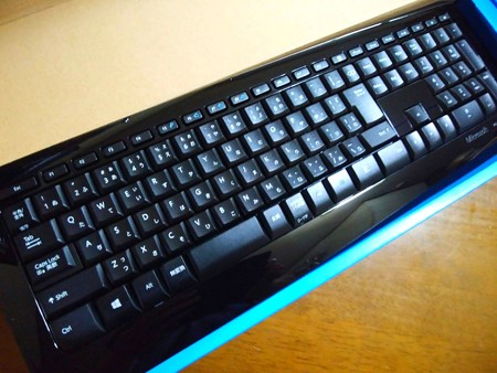 WirelessKeyboard  850