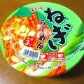 Photos: 徳島製粉 金ちゃん ねぎラーメン01