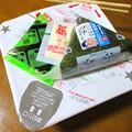 Photos: 168円也
