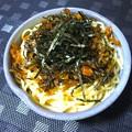高菜のスパゲッティ