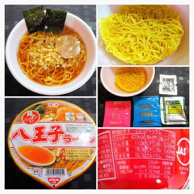 Photos: 日清麺日本東京 八王子ラーメン