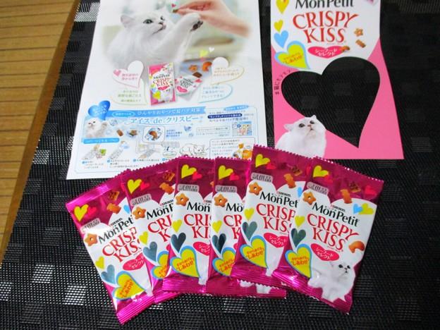 モンプチ CrispyKiss 試供品