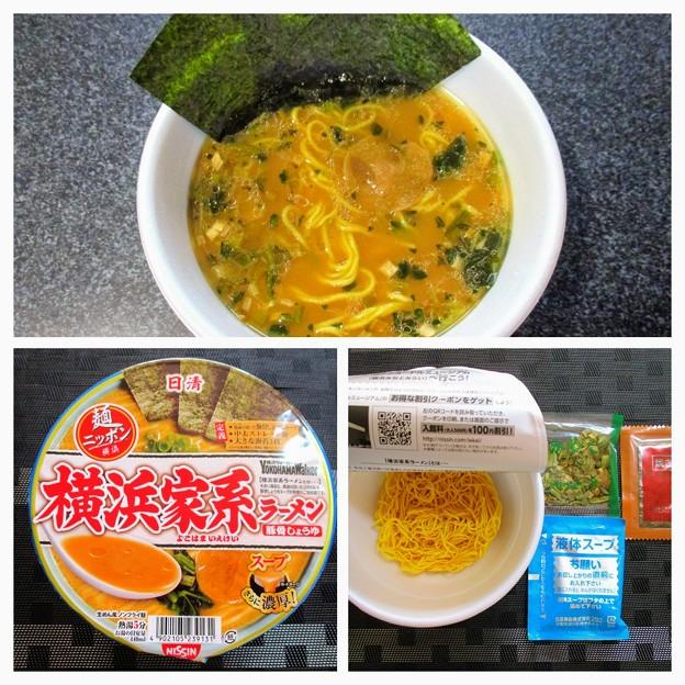 日清麺ニッポン 横浜家系ラーメン01