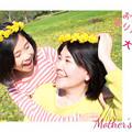 写真: 母の日のサプライズカード