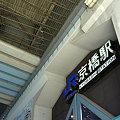 Photos: 金沢帰省 3