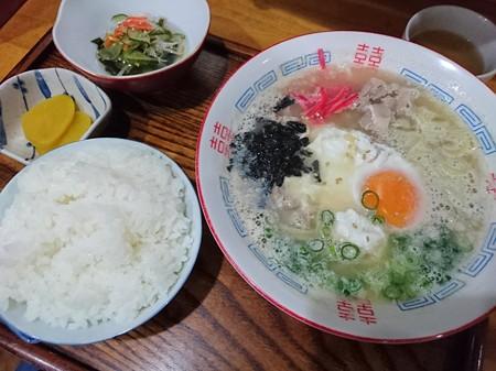 チャーメン定食1