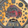 写真: 消火栓