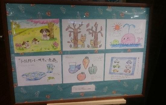 NHK連続テレビ小説「べっぴんさん」展