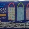 SOU・SOU オリジナルミニバッグ