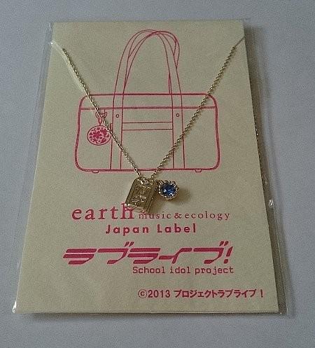 ラブライブ!×earth music&ecology Japan Label 園田海未 ネックレス(ゴールド)