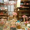 写真: 石川旅行 和倉 昭和博物館とおもちゃ館