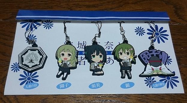 結城友奈は勇者である 鷲尾須美の章 ラバーストラップ5種セット