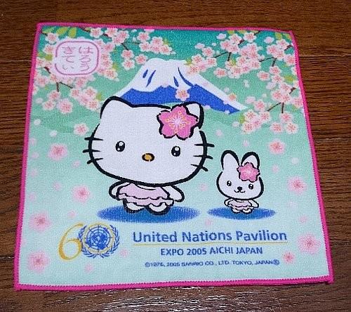 United Nations Pavilion EXPO 2005 AICHI JAPAN