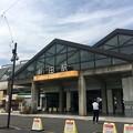 Photos: 新田駅