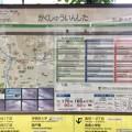 Photos: 学習院下停留場 Gakushuinshita Sta.