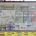 Photos: 向原停留場 Mukohara Sta.