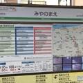 写真: 宮ノ前停留場 Miyanomae Sta.