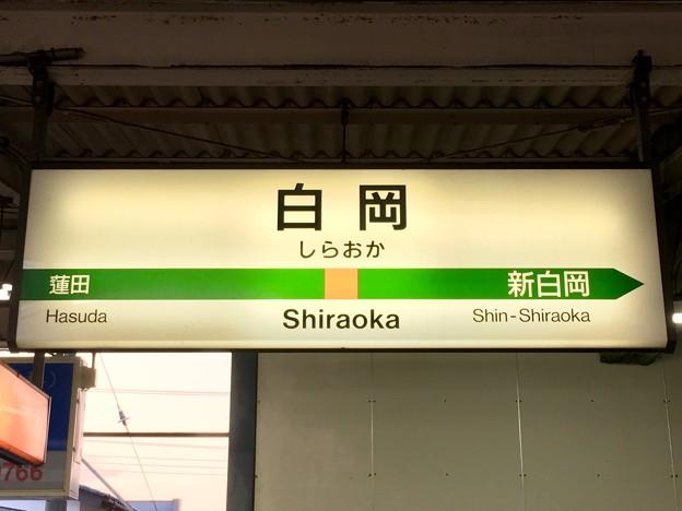 白岡駅 Shiraoka Sta.