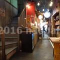 Photos: image016