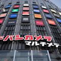 写真: 梅田のヨドバシカメラ-01225